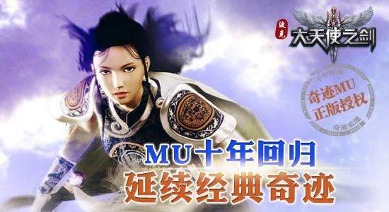 ...月22日奇迹归来新服启动 活动公告 53wan精品网络游戏平台