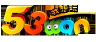 53wan游戏官网